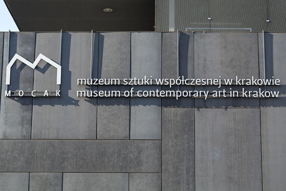 Cracovie Usine Schindler Musée